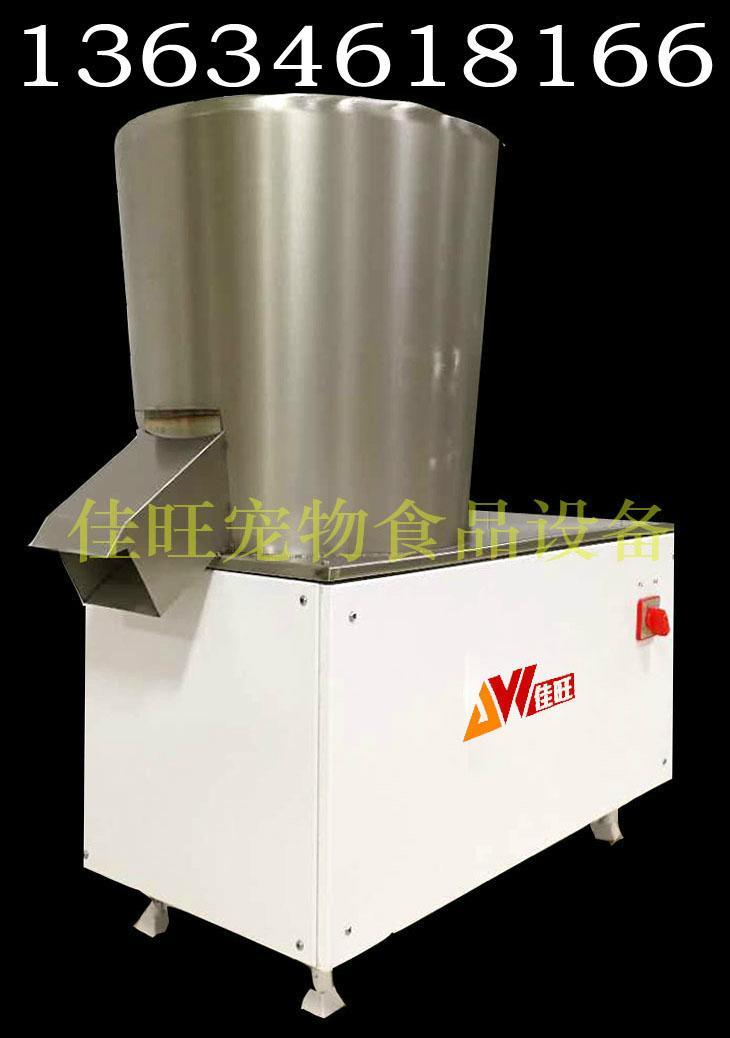 佳旺JWZ80-4T-M民用电 狗粮生产线                 2