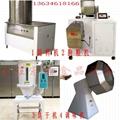 佳旺JWZ80-4T-M民用电 狗粮生产线                 4