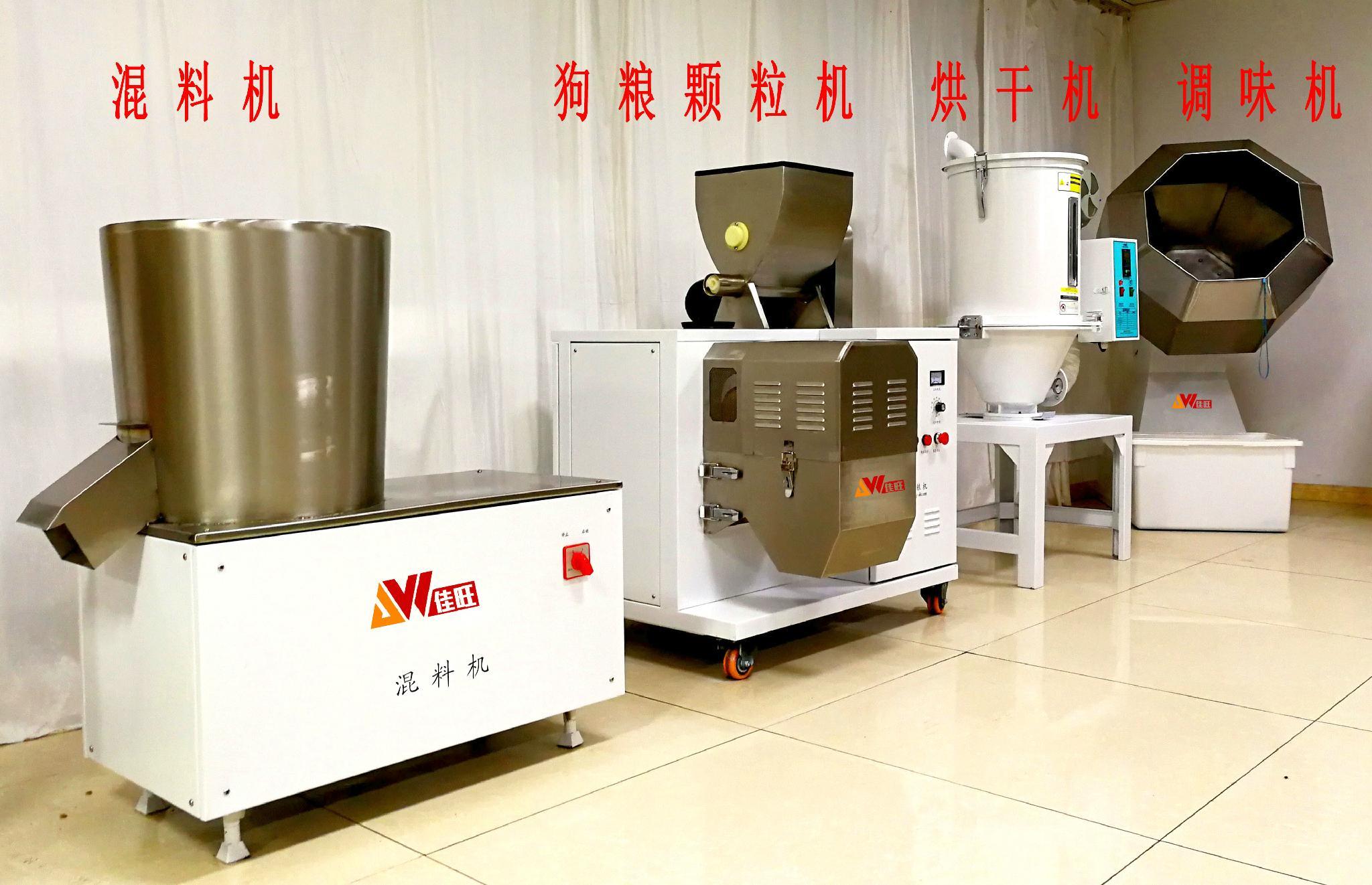 佳旺JWZ80-4T-M民用电 狗粮生产线                 5