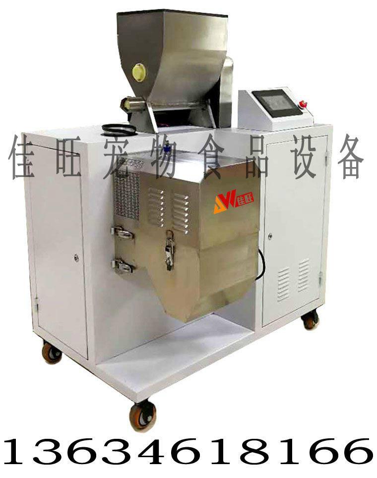 佳旺JWZ200--4T-D半自动狗粮生产线 1