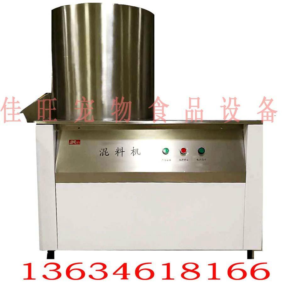 佳旺JWZ200--4T-D半自动狗粮生产线 2