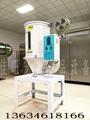 佳旺JWZ200--4T-D半自动狗粮生产线 3
