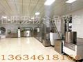 佳旺200E-D全自动狗粮生产线 1
