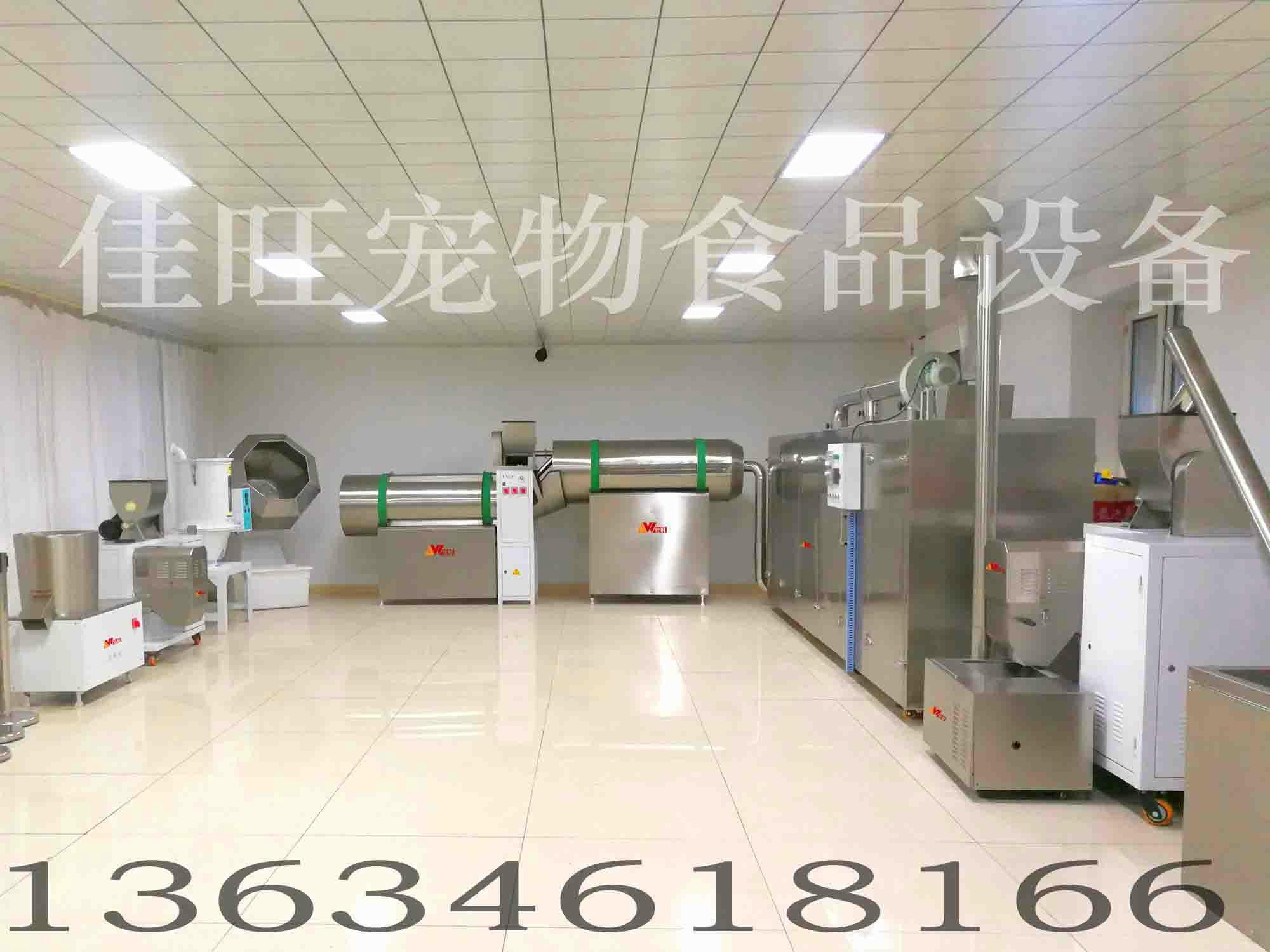 佳旺200E-D全自动狗粮生产线 3