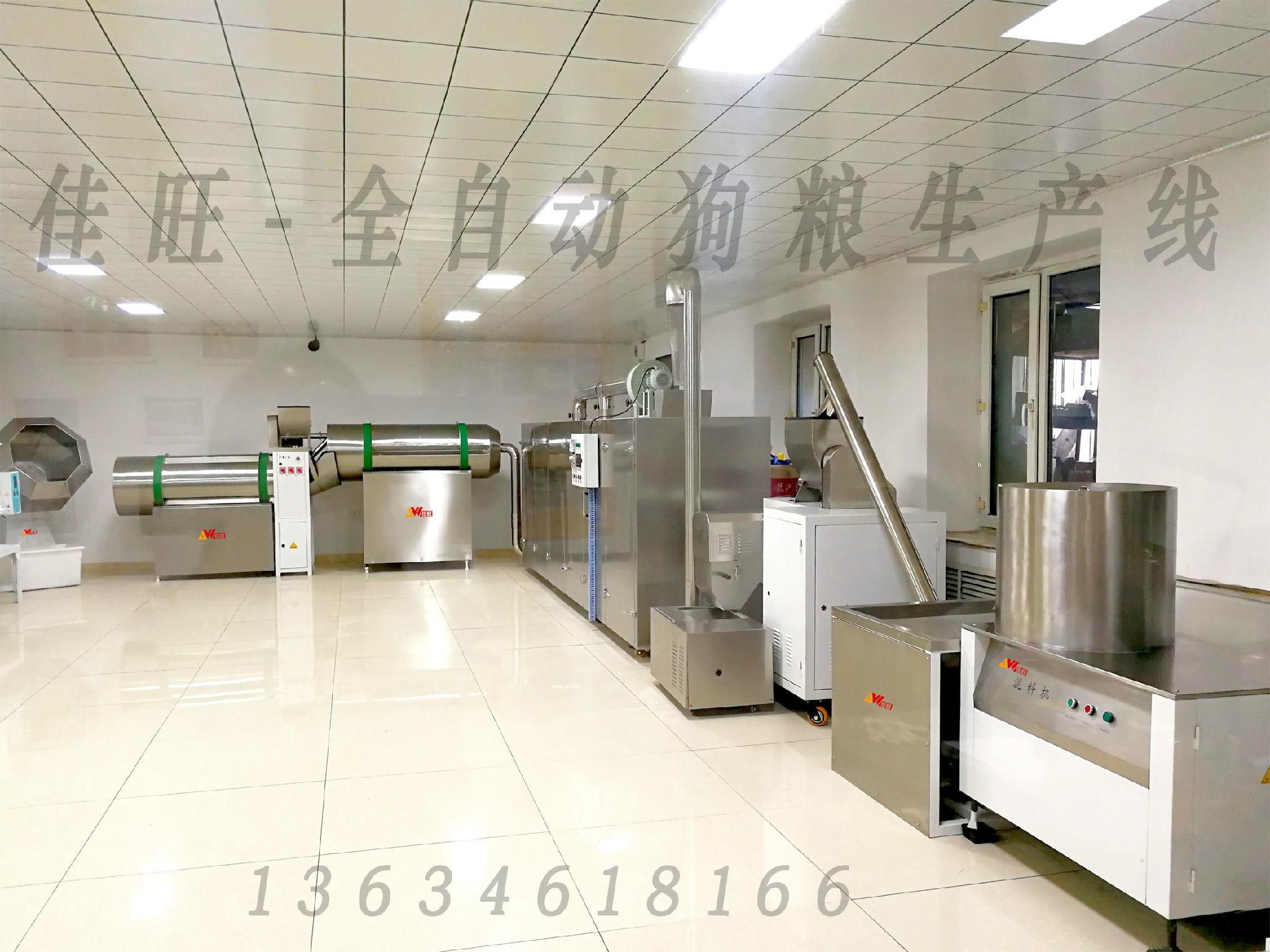 佳旺200E-D全自动狗粮生产线 4