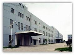濟寧市源泰工程機械有限公司