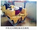 濟寧最新款的手扶式雙鋼輪壓路機