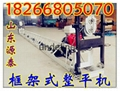 河南鄭州低價批發14米混凝土提