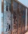 铝材雕刻屏风