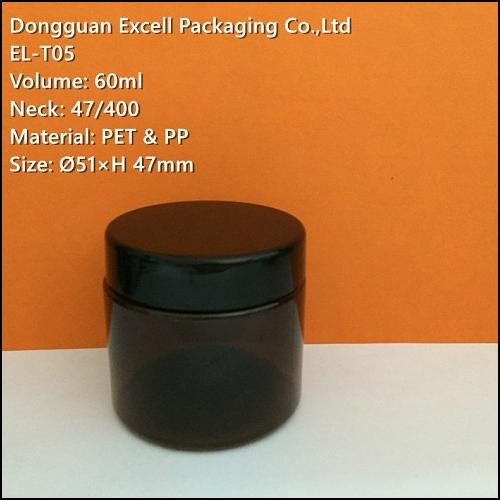 60ml PET Cosmetic Container and Jar 1
