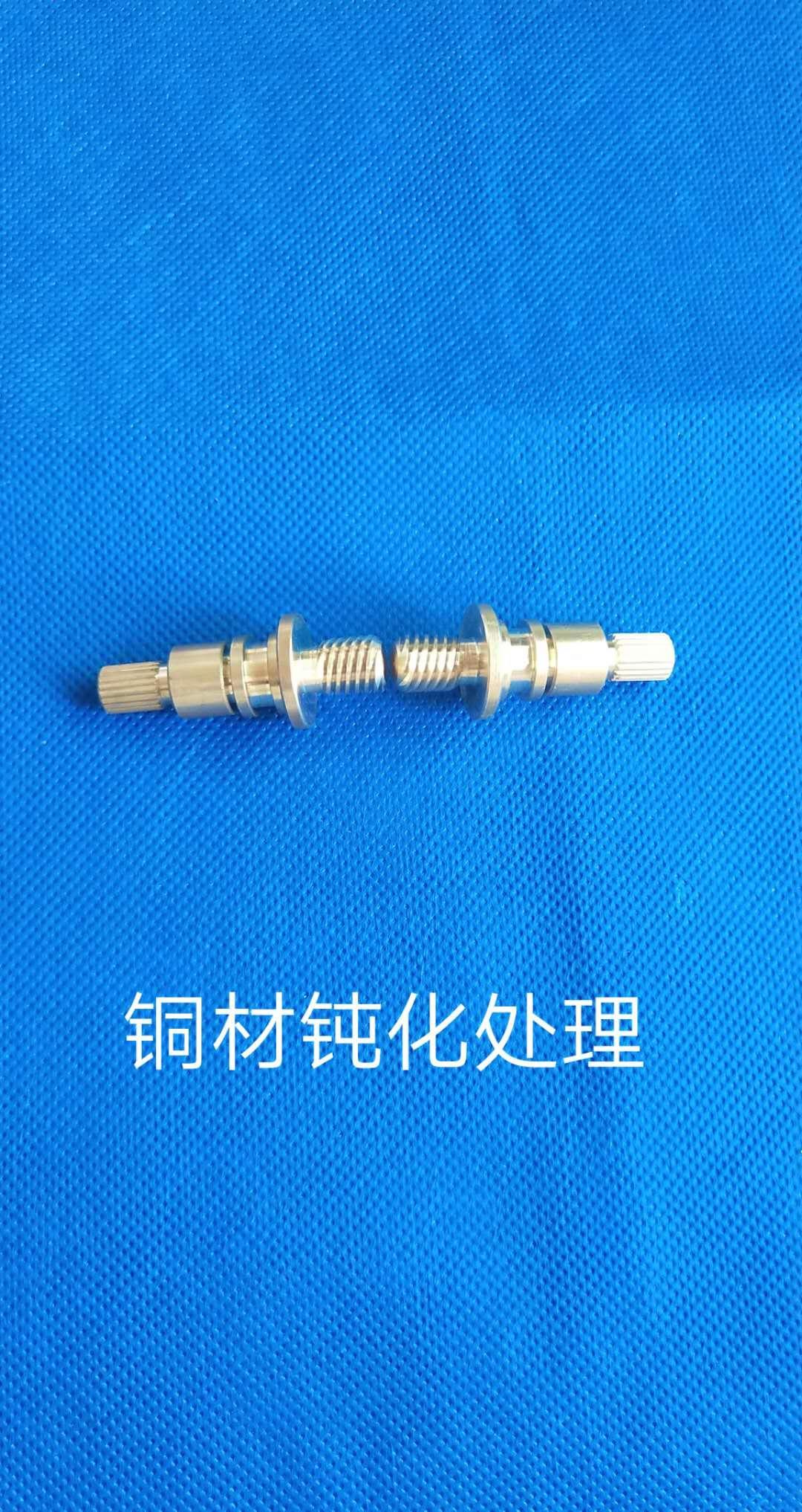 浙江嘉兴铜材钝化剂厂家供应 铜材表面耐腐蚀抗氧化处理剂 4