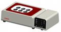 Sample Dissolution Laboratory Hot Plate