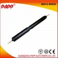 Spare Parts Car Chinese Shock Absorber