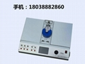 ZHY原装GDS-50型时间检