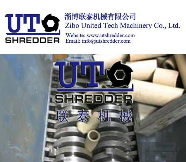 paper barrel shredder, wood drum crusher, package tube shredding 3