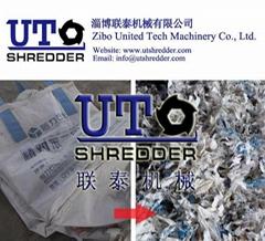 plastic shredder, PET bottle crusher, fishing net shredder