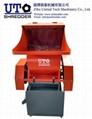 plastic granulator rubber crusher grinder