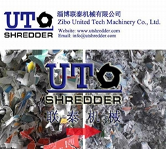 cellular cardboard shredder, coated paper crusher, single shaft shredder