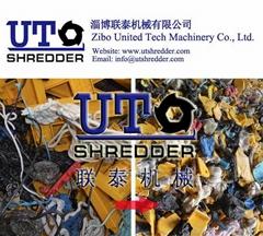 plastic lump block shredder, single shaft shredder