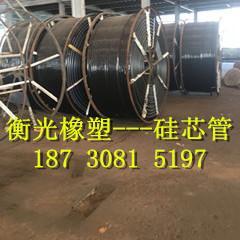 供應山東即墨40*33硅芯管衡光低價促銷
