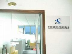 深圳市壹配件电子科技有限公司