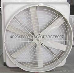 重庆工业厂房玻璃钢负压风机1260型