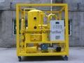 ZYD100超高壓真空油處理設