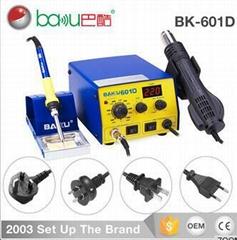 SMD Rework Soldering Station 852D Upgraded BK-601D For Heating BGA Digital Quick