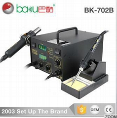BK-702B Hot Selling Digital Rework