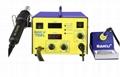 Baku BK-702L 2 in 1 professional BGA Digital display SMD Soldering Station With  2