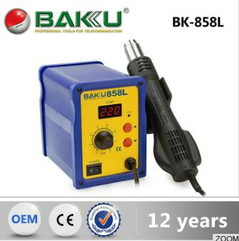 BAKU New Type 700W SMD Heat Gun Rework Station BK 858L 1