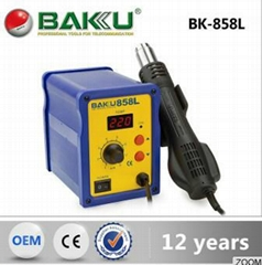BAKU New Type 700W SMD Heat Gun Rework