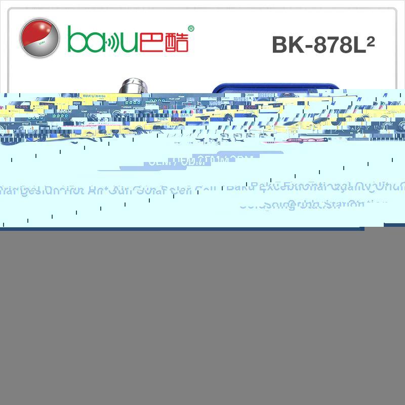 Baku Exceptional Quality Original Design Hot Air Gun Solar Cell Rework Station B 2