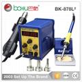 Baku Exceptional Quality Original Design Hot Air Gun Solar Cell Rework Station B 4