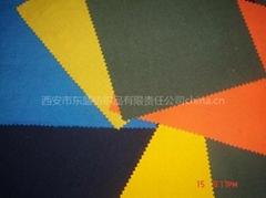 93% meta-aramid 5% para-aramid 2% antistatic FR fabric