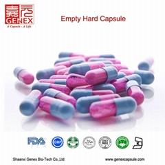 Empty  Hard Capsule HPMC Capsule shell