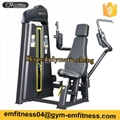 Commercial Gym Equipment Suppliers: Vertical Chest Press