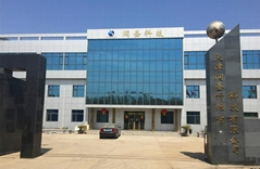 Tianjin Runsheng Cellulose Science and Technology Co., Ltd