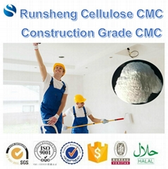 sodium cmc for construction/building material CMC used as thickener