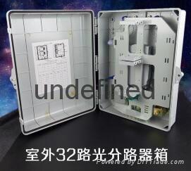 插片式1分32芯光分路器箱 2