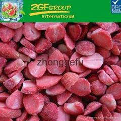 Cheap price Good Quality frozen