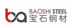 Changzhou Baoshi Steel Co., Ltd.