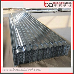 Ga  anized Corrugated Steel Roofing Sheet