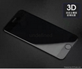 3D tempered glass screen protector 2