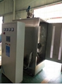 環保節能型新款電加熱鍋爐 2