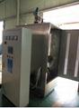 环保节能型新款电加热锅炉 3