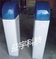 供应锅炉给水设备离子交换设备