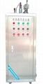 供应电加热蒸汽发生器设备服装厂用 2