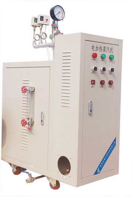供应电加热蒸汽发生器设备服装厂用 4