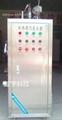 山東電加熱蒸汽發生器配套設備